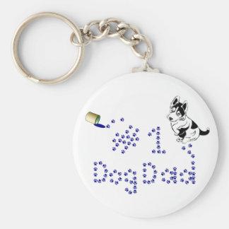 Paw Print #1 Dog Dad Keychain
