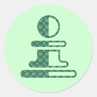 Pawn Sticker