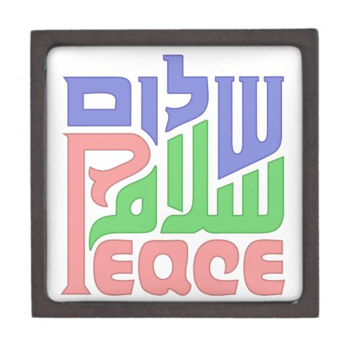 paz caja de recuerdo de calidad