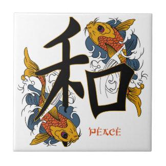Paz de los pescados de Koi del kanji Azulejo Cuadrado Pequeño