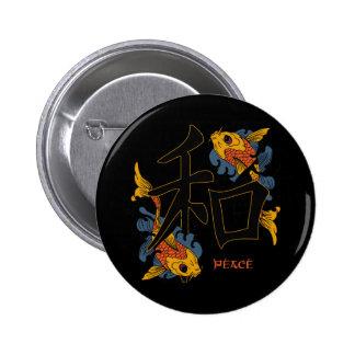 Paz de los pescados de Koi del kanji Pin Redondo De 2 Pulgadas