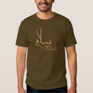 """Paz de oro con la caligrafía árabe """"Salam """" Playeras"""