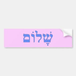 Paz de Shalom en hebreo Pegatina Para Auto