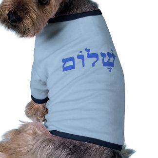 Paz de Shalom en hebreo Camiseta Con Mangas Para Perro