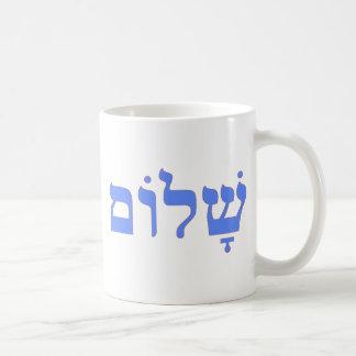 Paz de Shalom en hebreo Taza Básica Blanca