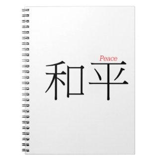 PAZ (el he'ping) en caracteres chinos Libretas Espirales