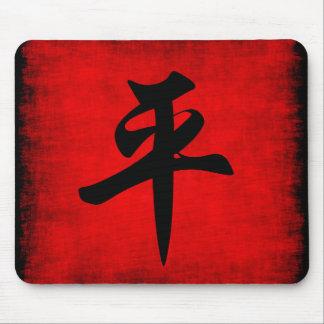 Paz en la pintura china de la caligrafía alfombrillas de ratón