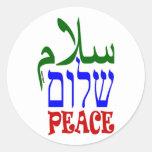 Paz Etiquetas Redondas