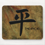 Paz japonesa Mousepads del kanji Tapete De Ratón