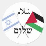 Paz Salaam Shalom de Israel Palestina Etiqueta Redonda