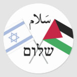 Paz Salaam Shalom de Israel Palestina Pegatina Redonda