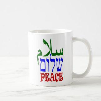 Paz Taza Básica Blanca