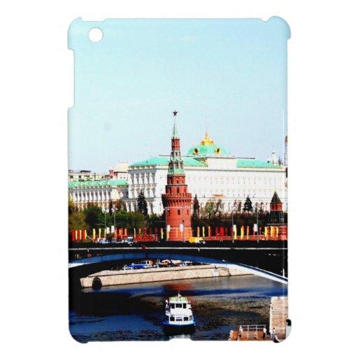 paz y calma del río de Moscú