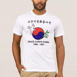PCK American Apparel T-Shirt (XS-3X)