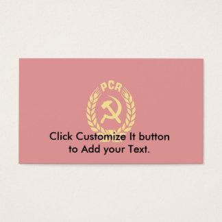 Pcr, Romania flag Business Card