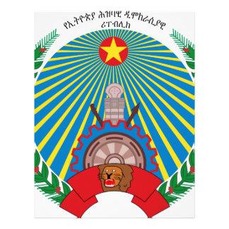 PDR_Ethiopia_emblem Letterhead