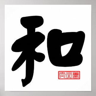 Peace  和 poster