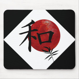 Peace and Harmony Mouse Pad
