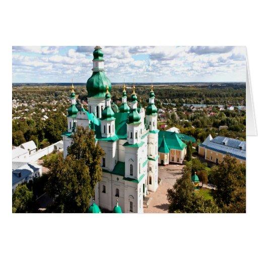 Peace and joy Trinity Monastery in Chernihiv Cards