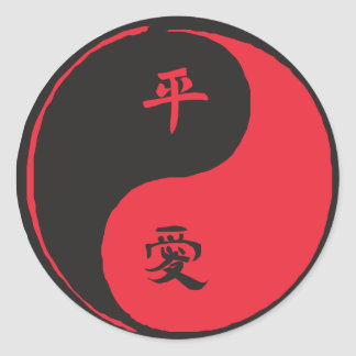 Peace and Love Yinyang Classic Round Sticker