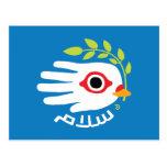 Hand shaped Peace Arabic postcard