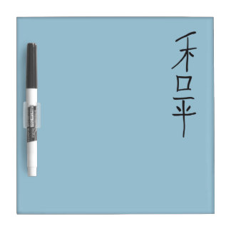 Peace Calligraphy Chinese Letters Message Center Dry-Erase Board