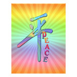PEACE  CHINESE  MOTIVATIONAL WORD CHARACTER CUSTOMIZED LETTERHEAD