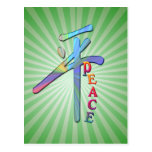 PEACE  CHINESE  MOTIVATIONAL WORD CHARACTER POST CARD