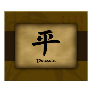 Peace Chinese Poster