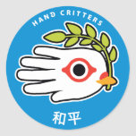 Hand shaped Peace Chinese sticker