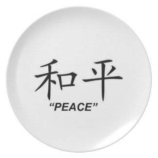 """Peace"" Chinese symbol kitchen ware Plate"