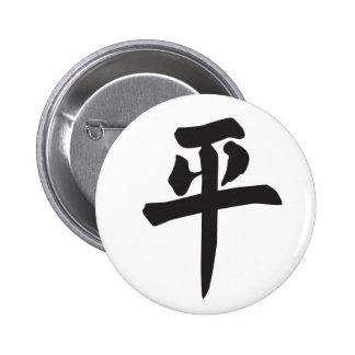 Peace Chinese Symbol Pinback Button