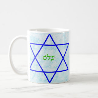 Peace... Coffee Mug