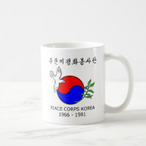 Peace Corps Korea Mug - Image on Two Sides