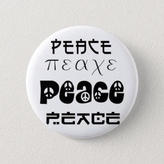 Peace Design! Pinback Button