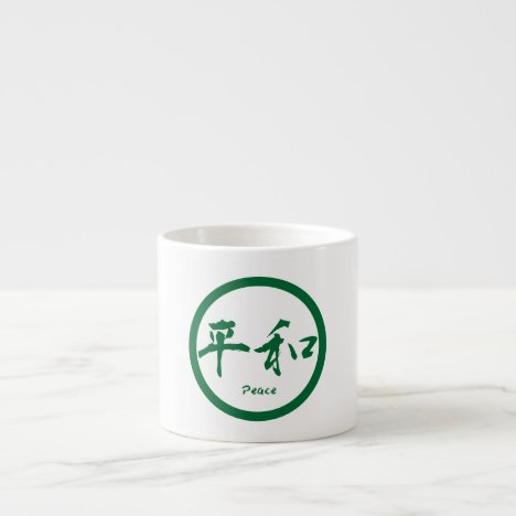 Peace espresso coffee mugs with green peace kanji