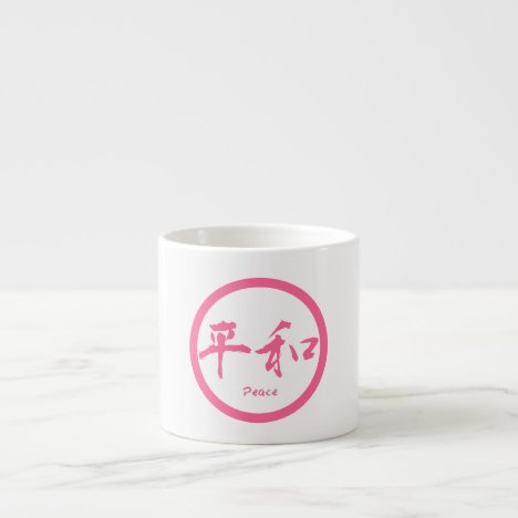 Peace espresso coffee mugs with pink peace kanji