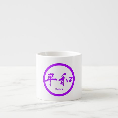 Peace espresso coffee mugs with purple peace kanji