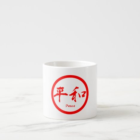 Peace espresso coffee mugs with red peace kanji