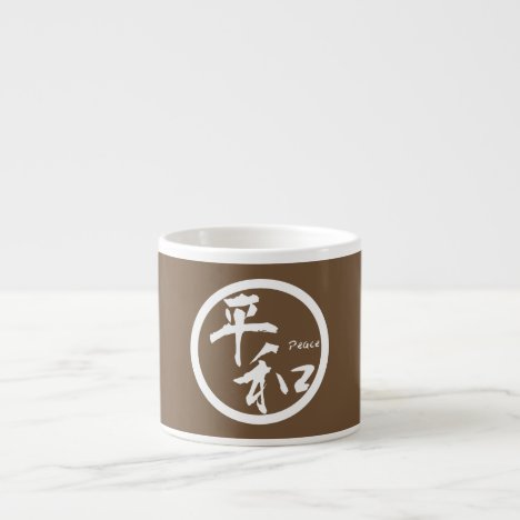 Peace espresso coffee mugs with white peace kanji