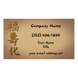 Peace, Happiness, Love-gold Business Card