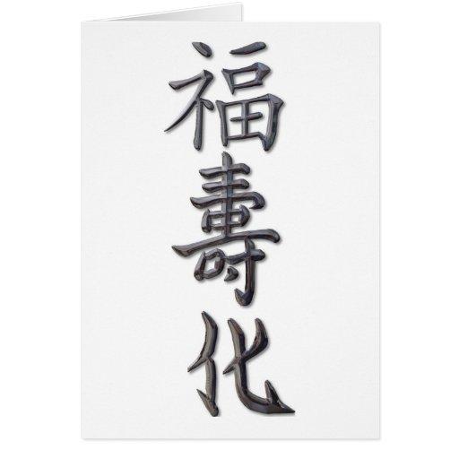 Peace, Harmony, Luck Greeting Card