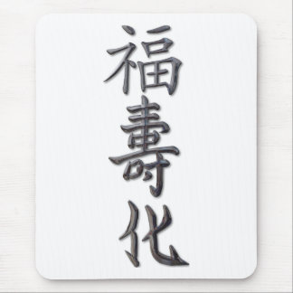 Peace, Harmony, Luck Mouse Pad