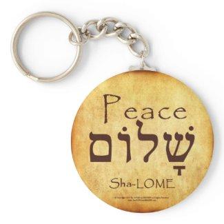 PEACE HEBREW KEYCHAIN zazzle_keychain