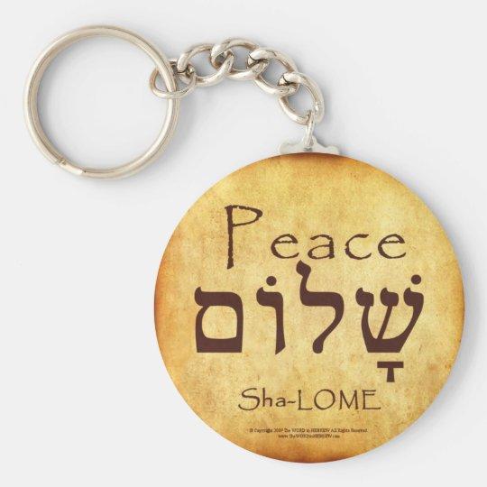 PEACE HEBREW KEYCHAIN
