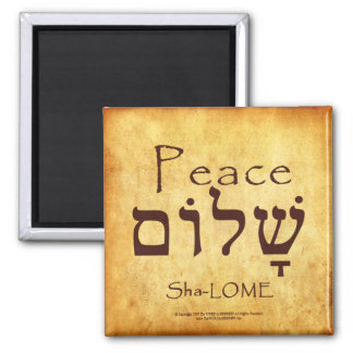 PEACE HEBREW MAGNET