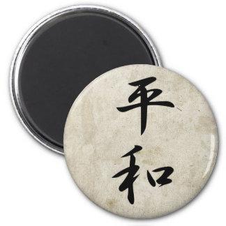 Peace - Heiwa Magnet