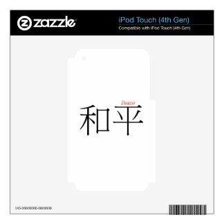 PEACE (he'ping) in Chinese Characters Skins For iPod Touch 4G