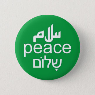 Peace in 3 Languages Button