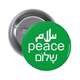 Peace in 3 Languages Buttons
